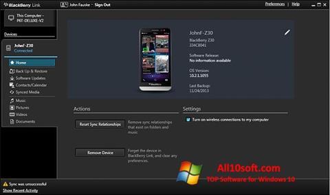 لقطة شاشة BlackBerry Link لنظام التشغيل Windows 10
