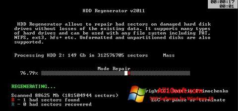 لقطة شاشة HDD Regenerator لنظام التشغيل Windows 10