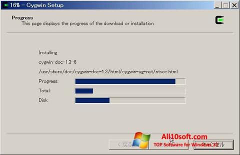 لقطة شاشة Cygwin لنظام التشغيل Windows 10