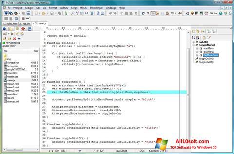 لقطة شاشة PSPad لنظام التشغيل Windows 10