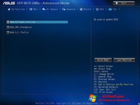 لقطة شاشة ASUS Update لنظام التشغيل Windows 10