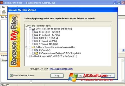 لقطة شاشة Recover My Files لنظام التشغيل Windows 10
