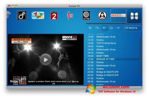 لقطة شاشة Crystal TV لنظام التشغيل Windows 10