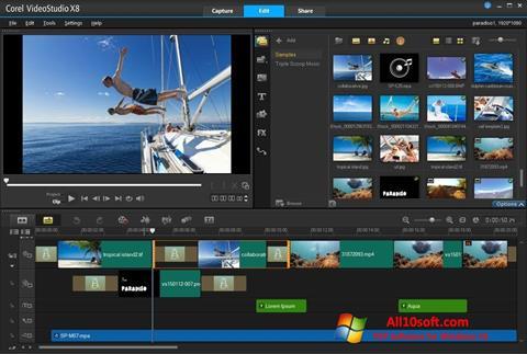 لقطة شاشة Corel VideoStudio لنظام التشغيل Windows 10