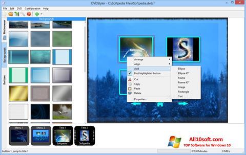 لقطة شاشة DVDStyler لنظام التشغيل Windows 10