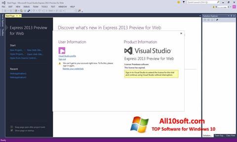 لقطة شاشة Microsoft Visual Studio لنظام التشغيل Windows 10