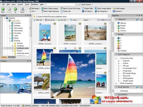 لقطة شاشة ACDSee Photo Manager لنظام التشغيل Windows 10