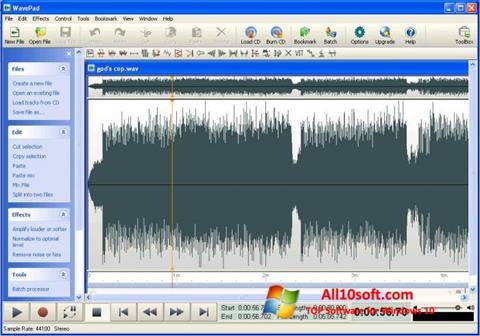 لقطة شاشة WavePad Sound Editor لنظام التشغيل Windows 10