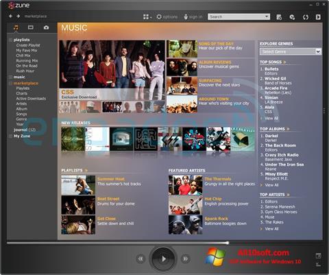 لقطة شاشة Zune لنظام التشغيل Windows 10