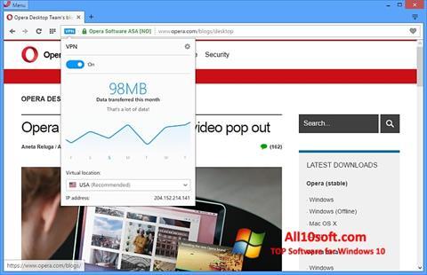 لقطة شاشة Opera لنظام التشغيل Windows 10
