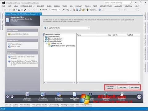 لقطة شاشة InstallShield لنظام التشغيل Windows 10