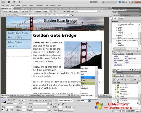 لقطة شاشة Adobe Dreamweaver لنظام التشغيل Windows 10