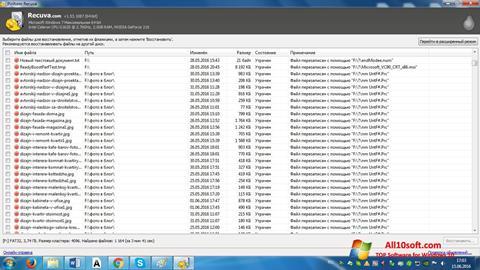 لقطة شاشة Recuva لنظام التشغيل Windows 10