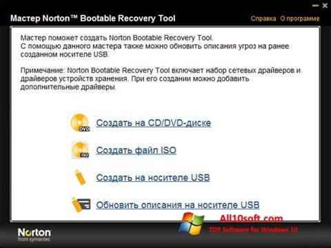 لقطة شاشة Norton Bootable Recovery Tool لنظام التشغيل Windows 10