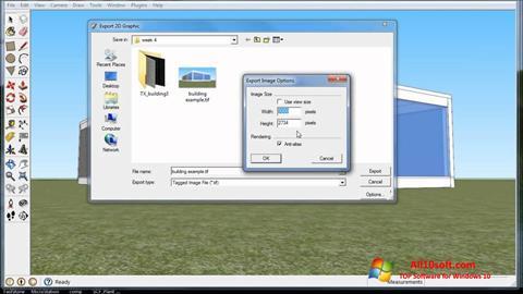 لقطة شاشة SketchUp لنظام التشغيل Windows 10
