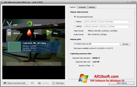 لقطة شاشة AVS Video Recorder لنظام التشغيل Windows 10