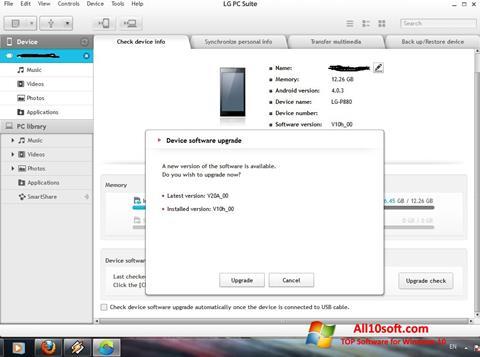 لقطة شاشة LG PC Suite لنظام التشغيل Windows 10