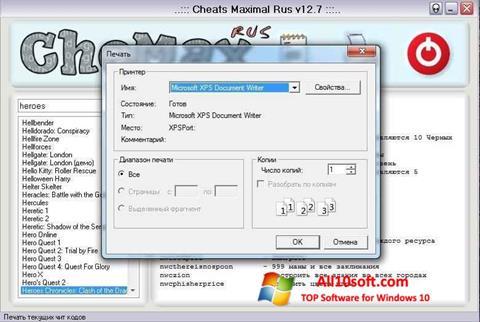 لقطة شاشة CheMax لنظام التشغيل Windows 10