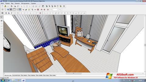 لقطة شاشة PRO100 لنظام التشغيل Windows 10