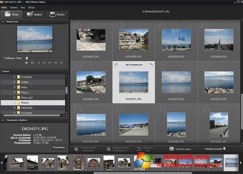 لقطة شاشة Photo! Editor لنظام التشغيل Windows 10
