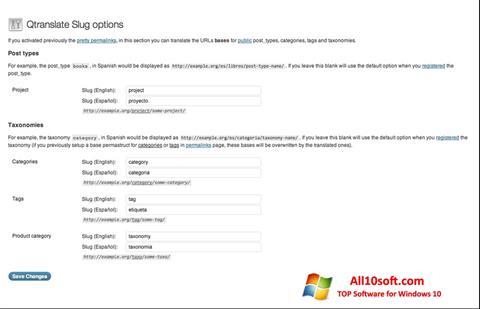 لقطة شاشة QTranslate لنظام التشغيل Windows 10