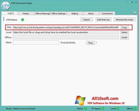 لقطة شاشة DownloadHelper لنظام التشغيل Windows 10