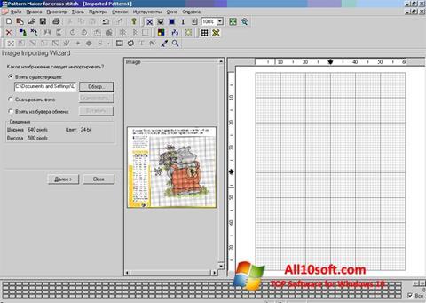لقطة شاشة Pattern Maker لنظام التشغيل Windows 10