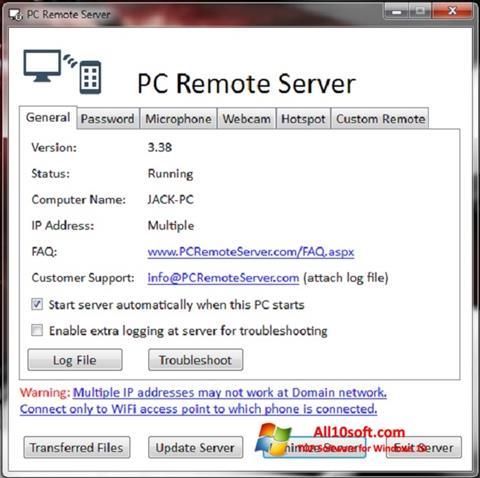 لقطة شاشة PC Remote Server لنظام التشغيل Windows 10