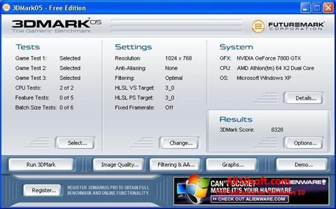 لقطة شاشة 3DMark لنظام التشغيل Windows 10