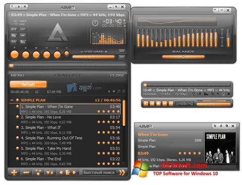 لقطة شاشة AIMP لنظام التشغيل Windows 10
