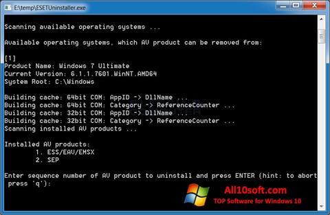 لقطة شاشة ESET Uninstaller لنظام التشغيل Windows 10