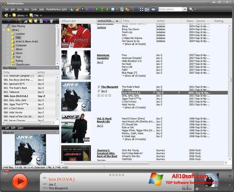 لقطة شاشة MediaMonkey لنظام التشغيل Windows 10