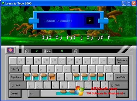 لقطة شاشة BabyType لنظام التشغيل Windows 10