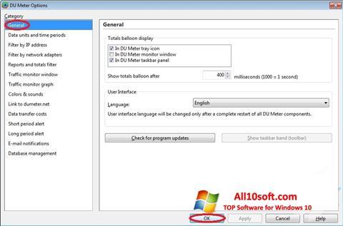 لقطة شاشة DU Meter لنظام التشغيل Windows 10
