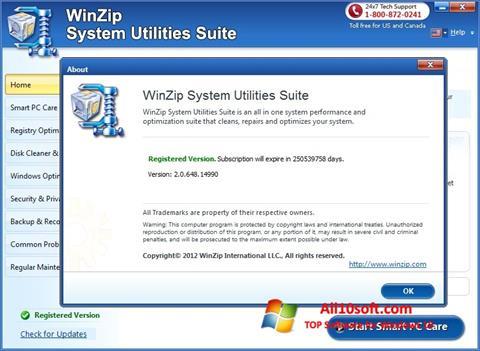 لقطة شاشة WinZip System Utilities Suite لنظام التشغيل Windows 10