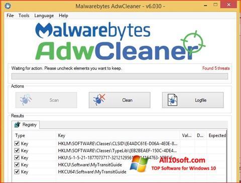 لقطة شاشة AdwCleaner لنظام التشغيل Windows 10