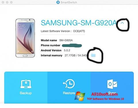 لقطة شاشة Samsung Smart Switch لنظام التشغيل Windows 10