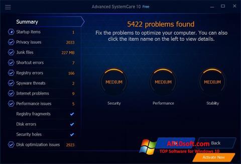 لقطة شاشة Advanced SystemCare Free لنظام التشغيل Windows 10