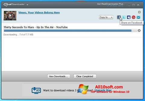 لقطة شاشة RealDownloader لنظام التشغيل Windows 10