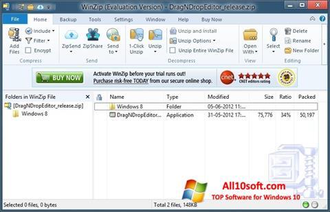 لقطة شاشة WinZip لنظام التشغيل Windows 10