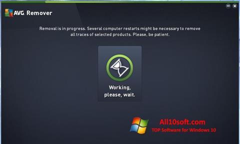لقطة شاشة AVG Remover لنظام التشغيل Windows 10