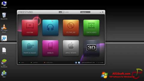 لقطة شاشة Free Studio لنظام التشغيل Windows 10
