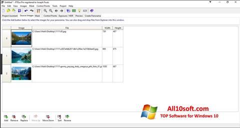 لقطة شاشة PTGui لنظام التشغيل Windows 10