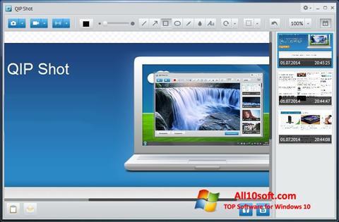 لقطة شاشة QIP لنظام التشغيل Windows 10