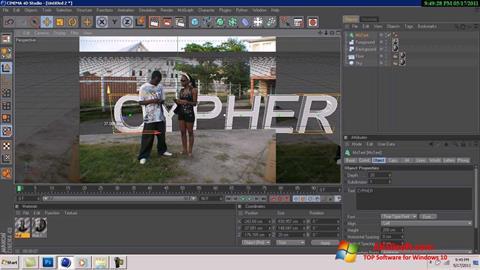 لقطة شاشة CINEMA 4D لنظام التشغيل Windows 10