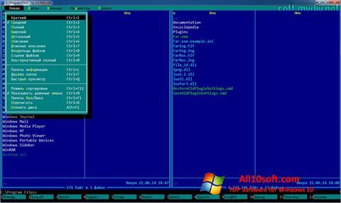 لقطة شاشة Far Manager لنظام التشغيل Windows 10