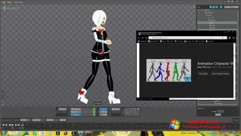 لقطة شاشة Spine لنظام التشغيل Windows 10