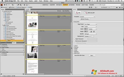 لقطة شاشة PDF Combine لنظام التشغيل Windows 10