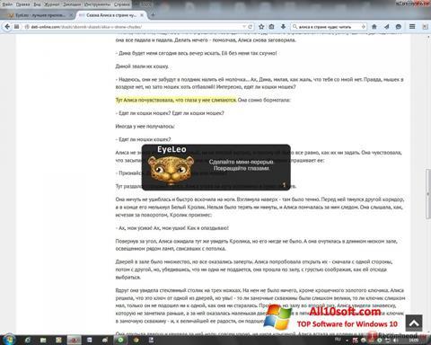 لقطة شاشة EyeLeo لنظام التشغيل Windows 10