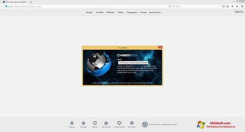 لقطة شاشة Cyberfox لنظام التشغيل Windows 10